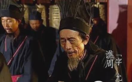 此人被称为蜀中孔子,参与了蜀汉的建立,劝说刘禅投降