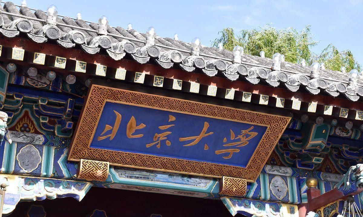 上清华北大,毕业后必须服务中国20年,你赞同吗?