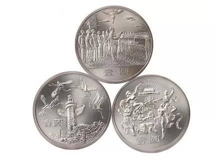 7月纪念币最新行情