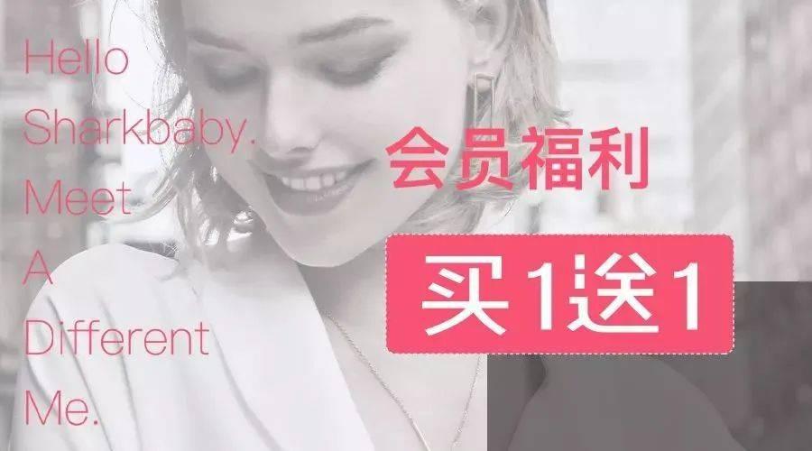 鲨鱼甜心,sharkbaby,LCM置汇旭辉广场