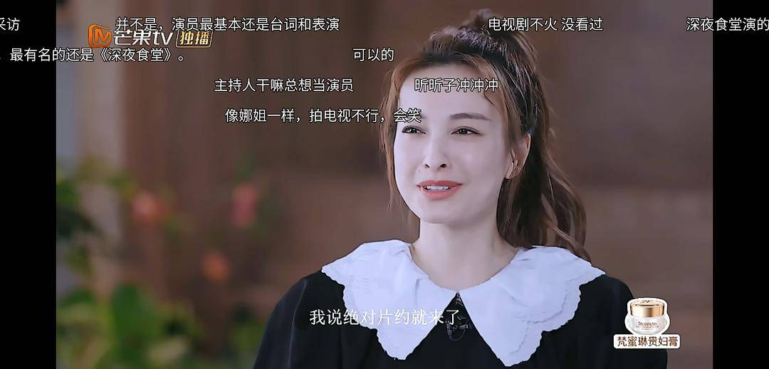 吴昕在《定义》里也翻车了?暴露她是外表自卑但骨子里很自大的人