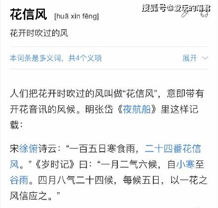 阴阳师崽战新皮惹争议,皮肤做的不咋地名字取得一个比一个好听(图3)