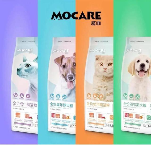 魔咖新品上市,转型做线下专供宠物食品