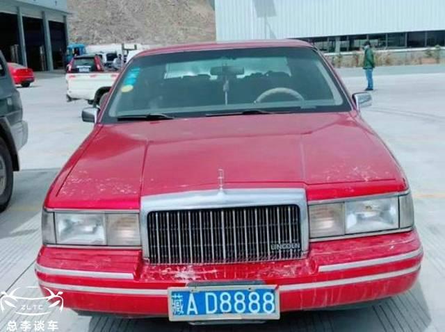 原车辆管理处遇到了藏牌8888林肯。这车快30年了,还能开十年