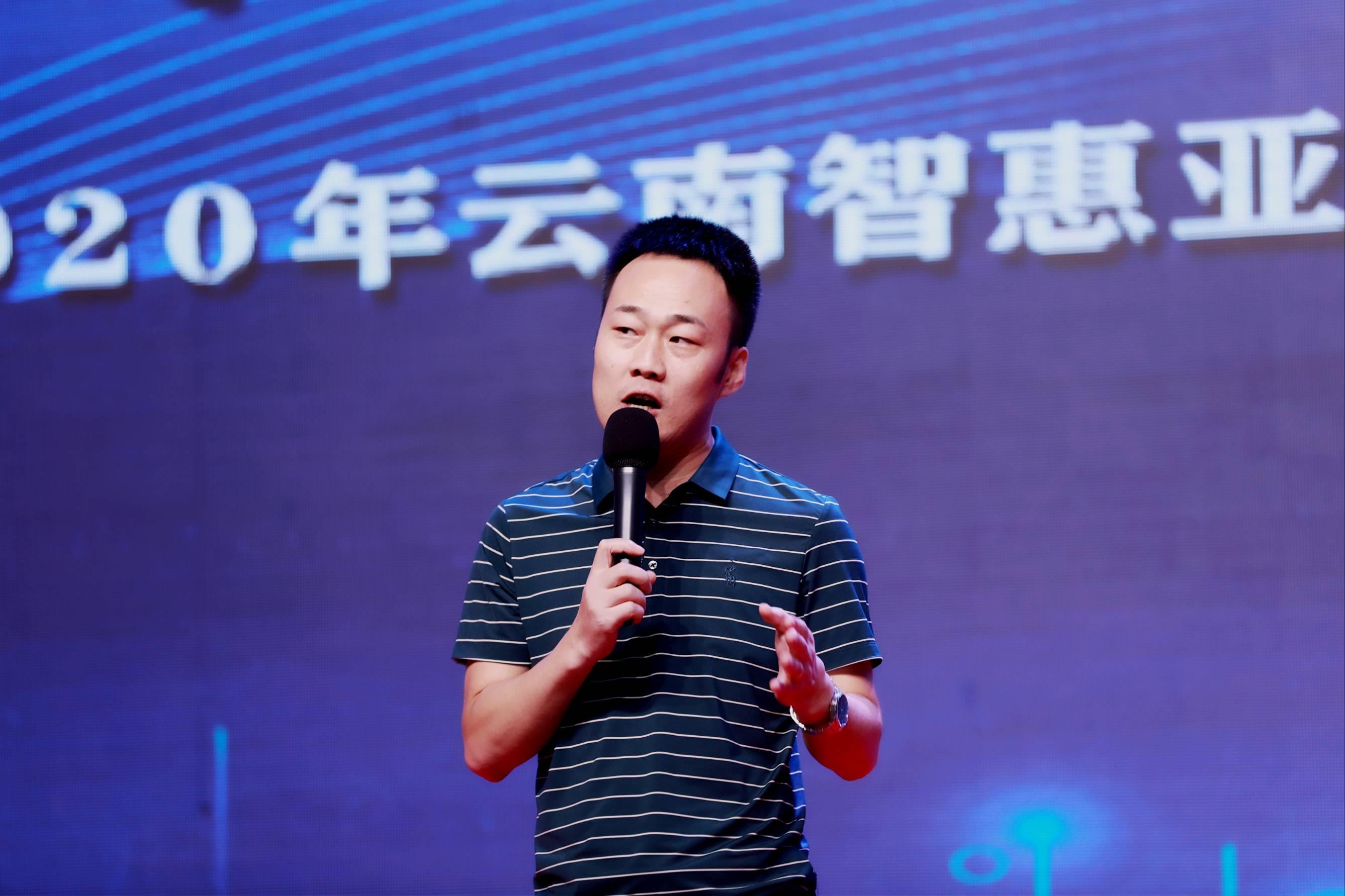 亚美科技落子云南 开启车联网大数据应用新征程