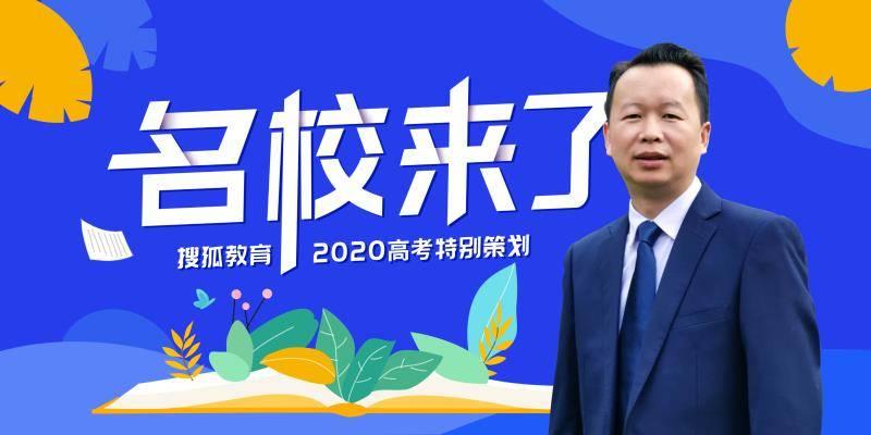 名校来了|深圳大学:2020年招生计划6750人,新增3个专业,首次在天津招生
