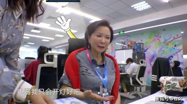 连登27年春晚的蔡明成公司实习生?不认识U盘,把同事累坏