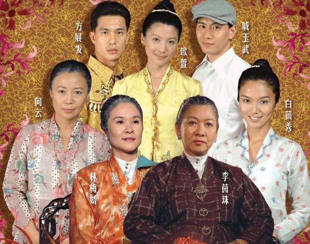 《小娘惹》结局虐心来袭,陈锡娶了玉珠,月娘却嫁给了他