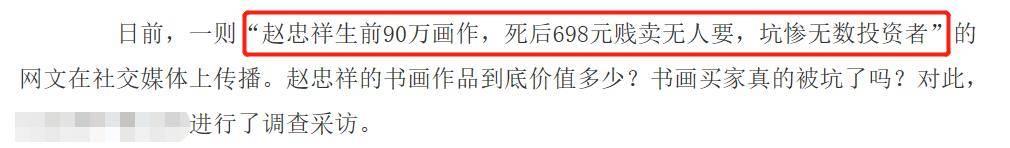武磊谈转会:半个队都被媒体卖了 对我能力的肯定