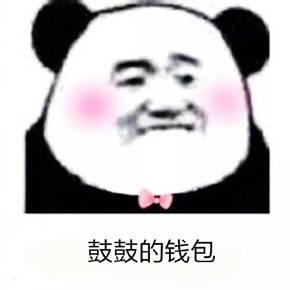 """今年第15号台风""""莲花""""生成 将于今天下午登陆越南"""