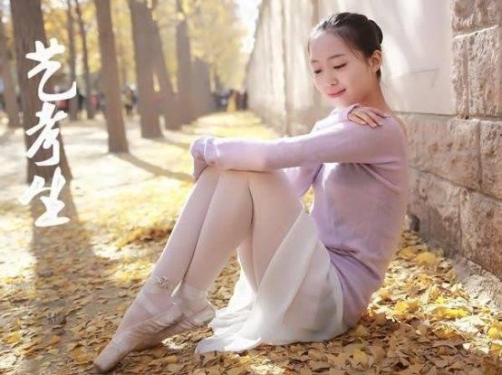 北京艺考培训哪家实力高 首看师资力量和课程体系