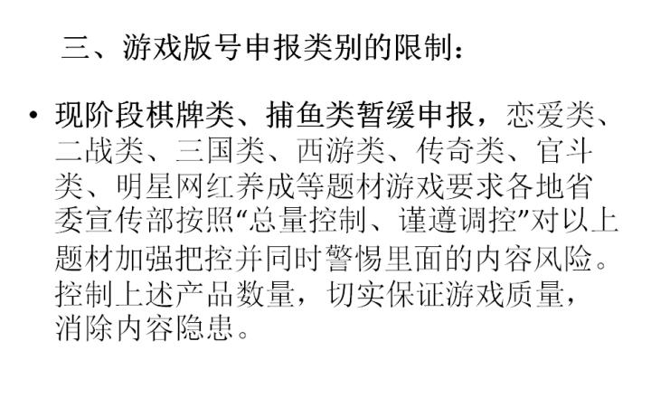 中国首超美国成德最大出口客户