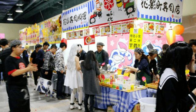 广州漫展再上微博热搜,外围女装扮JK大尺度拍照 福利吧 第2张