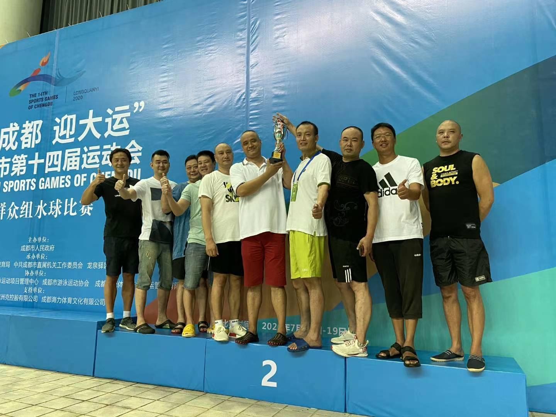 成都市大众组水球比赛成功落幕 全民健身效果卓著
