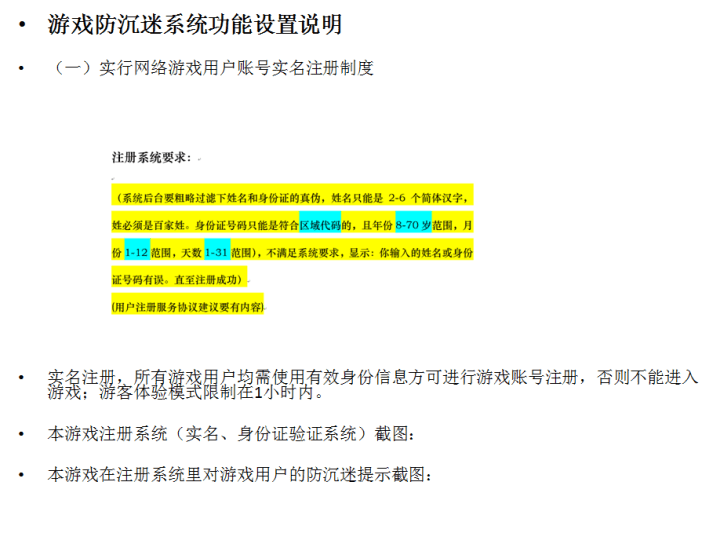 金正恩阅兵式上称韩国是亲爱的南方同胞 韩媒马上猜测