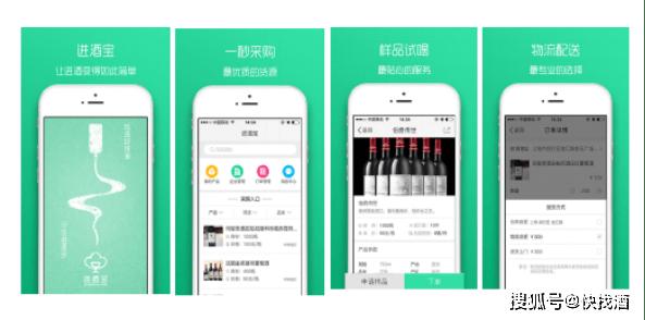 金九宝,国内领先的跨境饮料B2B商务平台。