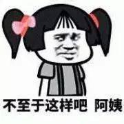 扬子江汽车破产清算!法院已经受理 申报债权金额约23亿元