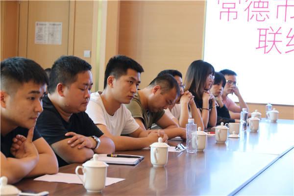 李移伦教授现场宣讲 常德市计算机职业培训学校
