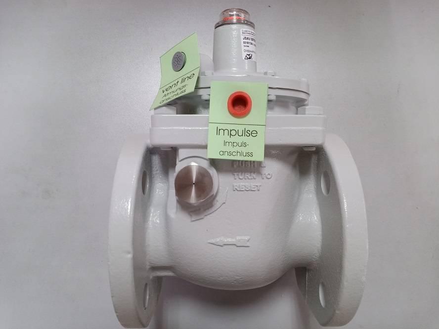 KROM气体截止阀的功能和原理是什么? 燃