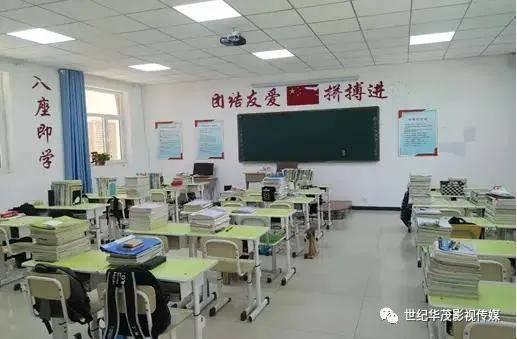 普职融通_协同发展_石家庄现代文化传媒学校2020年秋季招生