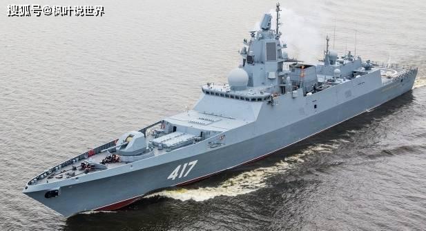 用轻型舰艇传承「武库舰」的传统,俄海军22350型护卫舰做到了