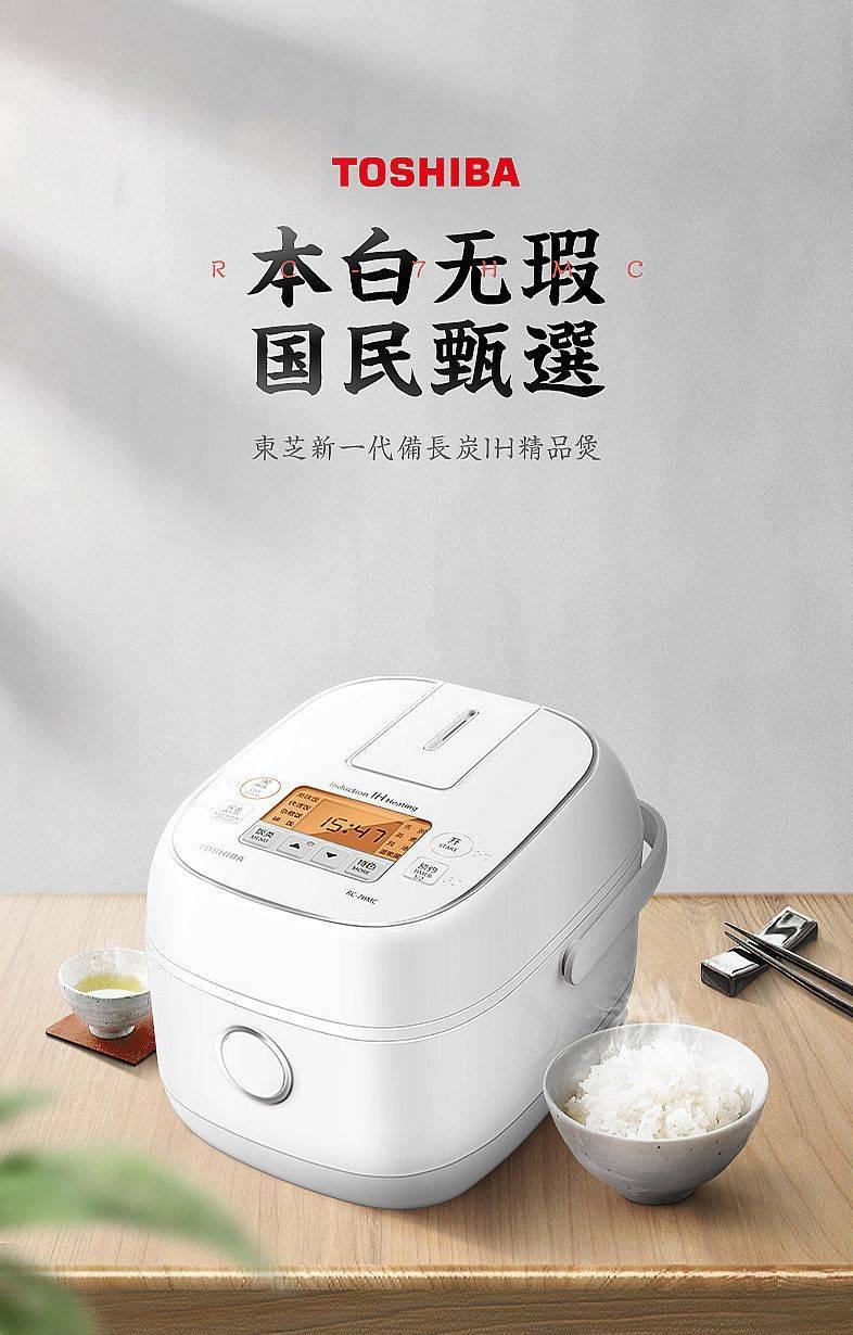 武汉淘宝电商详情页设计新手要掌握的技巧有哪些