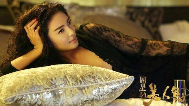 新笑傲江湖:张雨绮教主造型惊艳 网友:一开口还是谁人憨憨!|极速赛车(图1)