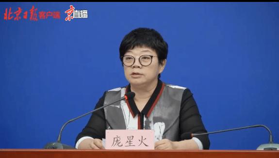 北京发布会 大连相关确诊病例家住天通苑,曾与无症状感染者共同就餐
