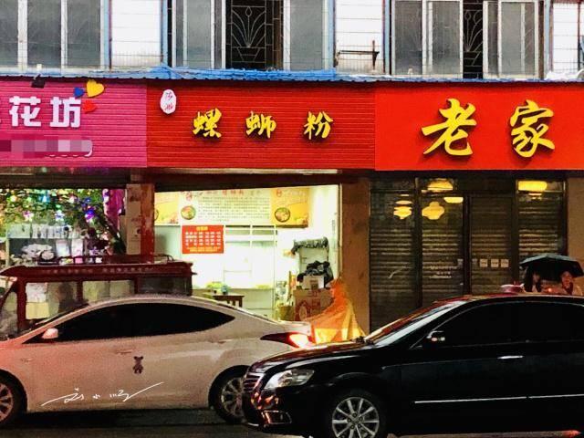 """广西柳州""""最臭""""美食,以前外地人都很难接受,但如今却臭名远扬"""