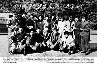1977骞村�借冻��褰卞�虹�扮背�㈡�炬�ф��澧ㄨタ�ョ����涓�涓��借冻��缁�缂�