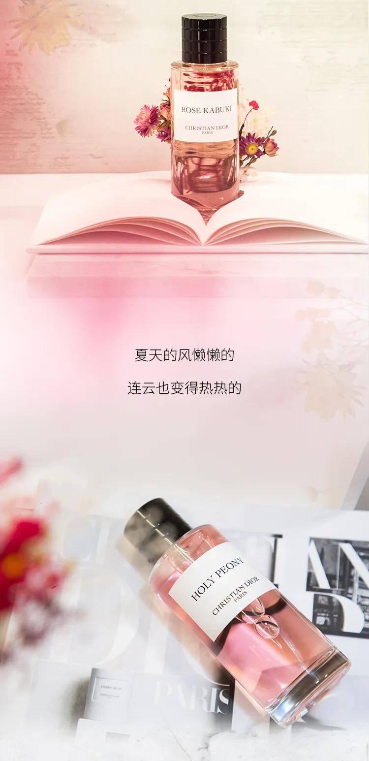 不出国门解锁法式浪漫?来北京SKP DIOR迪奥香氛世家开启寻香之旅!
