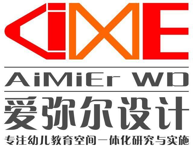 武汉幼儿园设计有哪些品牌公司?