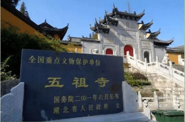 黄梅gdp_湖北最有潜力的县城,GDP突破200亿,将来经济有望再次腾飞