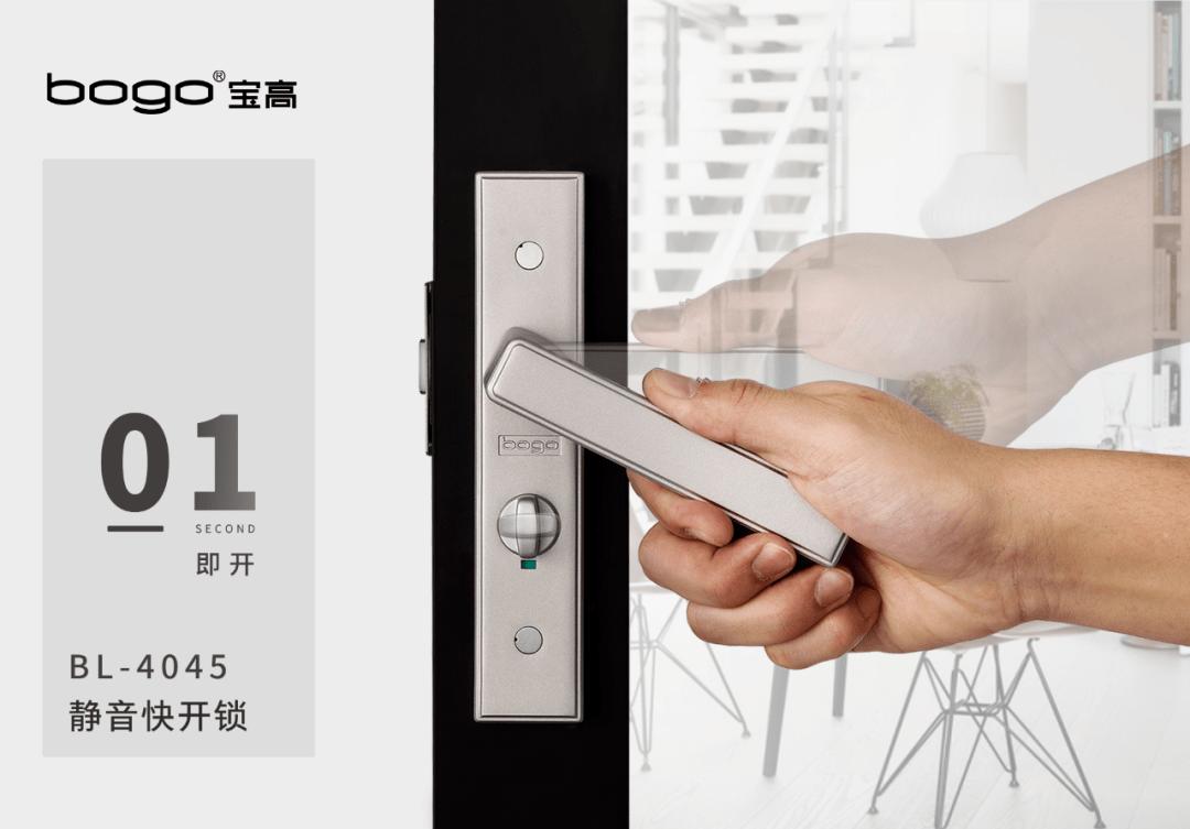 上海福彩网_平台app