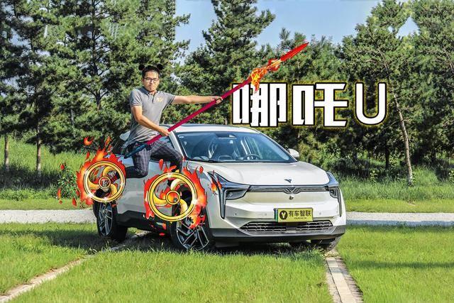 """""""热轮""""电动SUV深度试驾,买哪个最好?"""