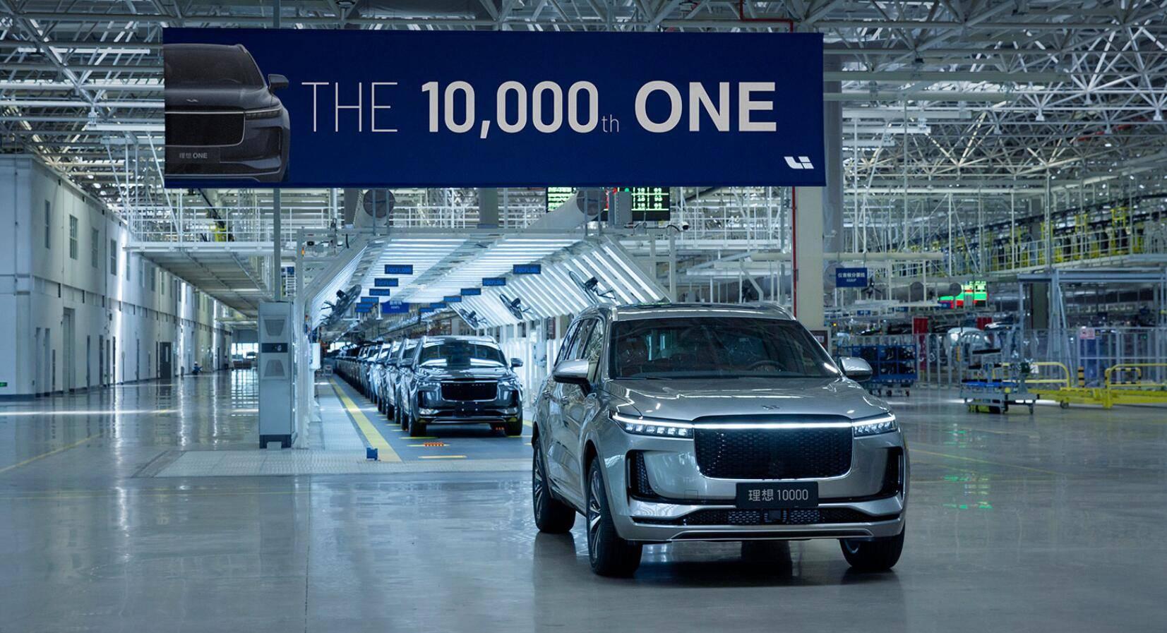 """《原创             美国""""闪电""""上市!理想汽车的未来:死还是市值千亿?》"""