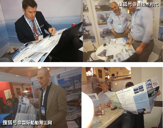 新版中国造船工业地图将在8月31日的上海国际水展上
