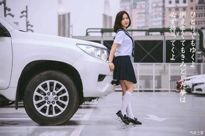 元气JK制服少女的毕业情歌,只想唱给硬汉普拉多听  span class=