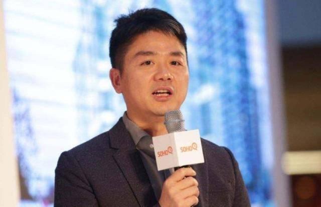 京东斥资1亿美元战略投资供应链企业利丰集团