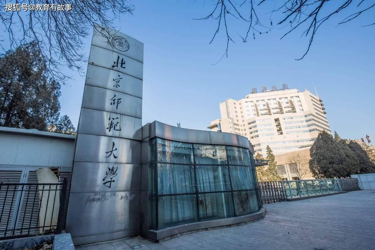 北京印刷学院宿舍图片
