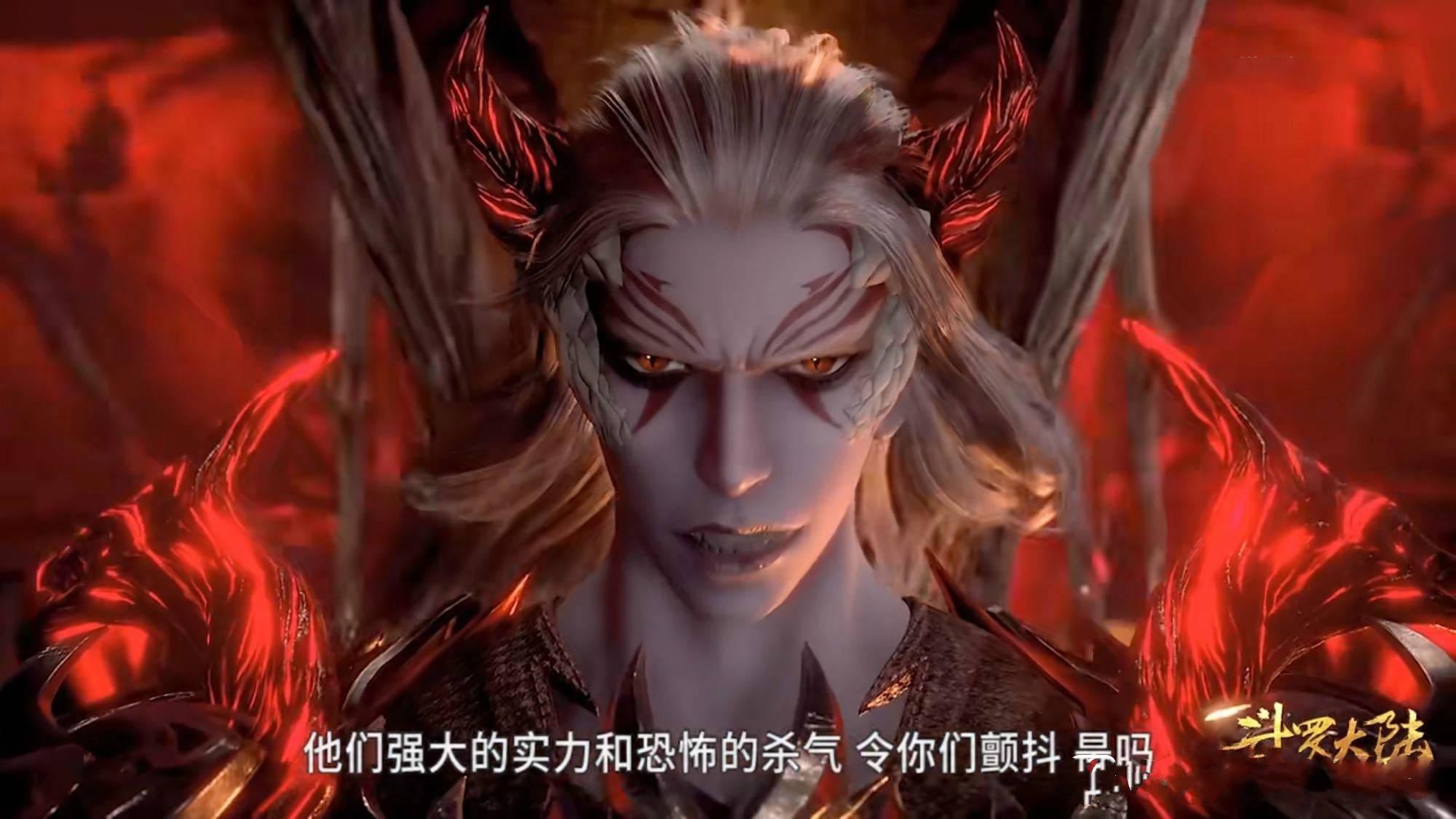 """唐昊和杀戮之王谁的杀气强?""""聚气成物""""暗示一切,唐昊竟然输了_寄生"""