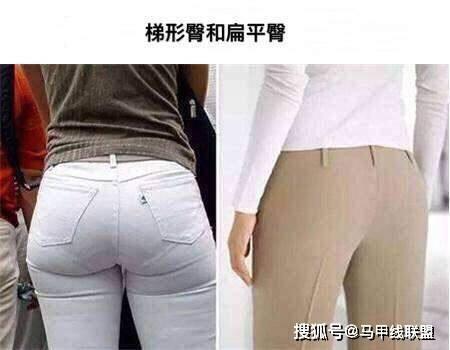 臀型的好坏,也代表身材的好坏,看看自己的理想臀型是哪一种?_臀部