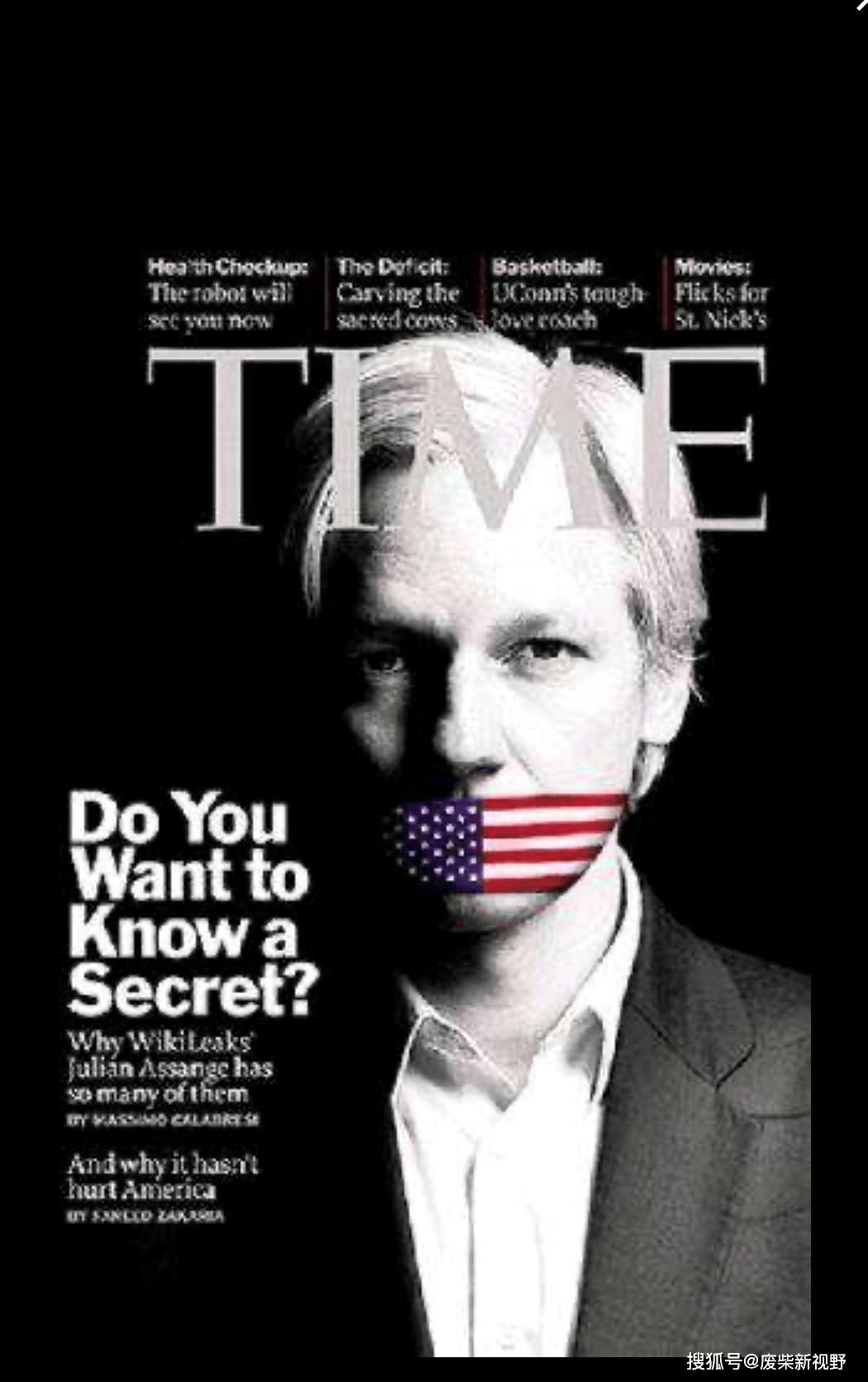 阿桑奇和斯诺登,同样都揭露了美国的丑闻,为何下场却截然不同?