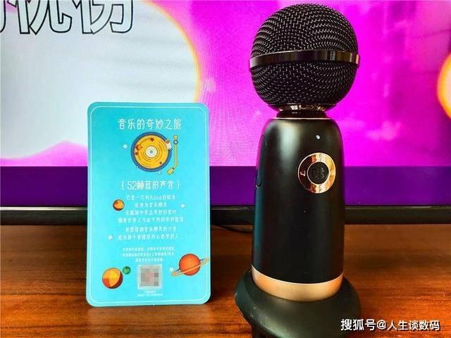 家庭娱乐K歌时代,你选对工具了么?小巨蛋音箱麦克风Q3体验