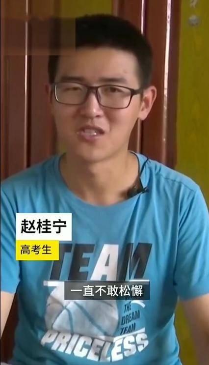 原创黑龙江搬砖少年被清华录取,老板每天多加50元,原因不难理解