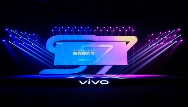 自拍新神器,前置4400万像素超清双摄:vivo S7 正式发布