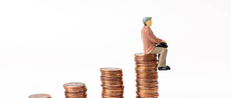 养老金发放到账,退休人员却不高兴:差太多了