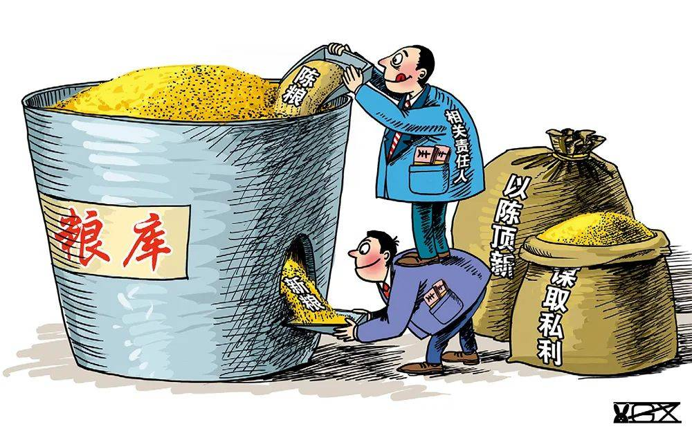 300万元菜籽油被盗,保管员失踪,牵出国家粮库大问题