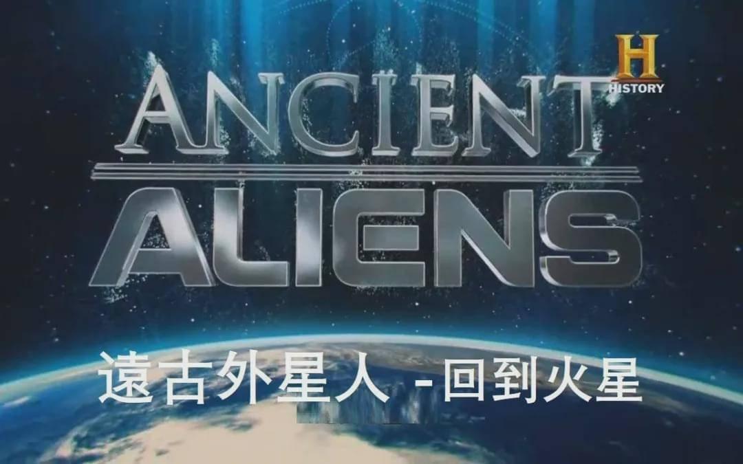 唐朝就亲密接触过UFO,不仅大还会飞,曾摆在麟德殿供人观赏