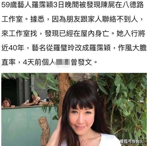 罗霈颖生前最后照片曝光,夜店附近被偶遇,曾表示难接受刘真离开